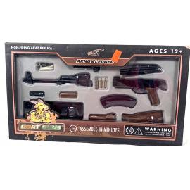 AK 47 Replica Goat Gun
