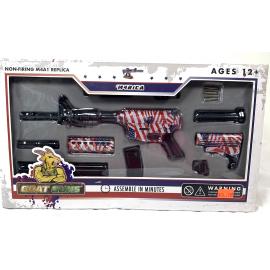 AR15 Replica Goat Gun - American Flag
