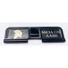 Engraved Dust Cover - Molon Labe